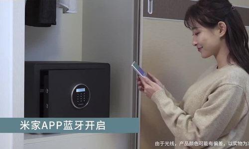 Két sắt thông minh, mở khóa bằng smartphone của Xiaomi