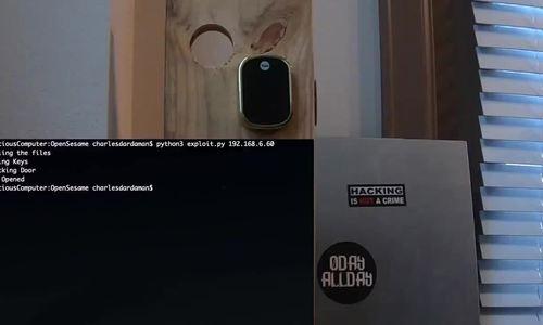 Khóa cửa thông minh có thể bị hack để mở từ xa