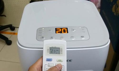 Máy lạnh mini di động dùng cho không gian kín.