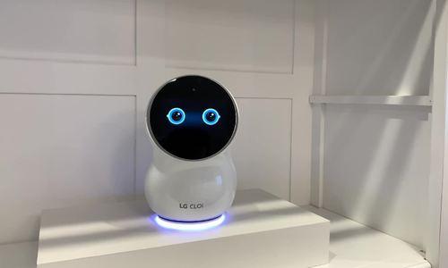 Trải nghiệm nhà thông minh LG Home ThinQ AI