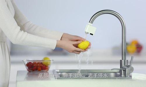 Vòi nước thông minh Xiaomi