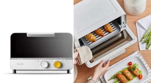 Loạt đồ bếp thông minh giá khoảng 1 triệu đồng - 2
