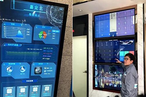 Toilet thông minh ở Thượng Hải có khả năng điều chỉnh chất lượng không khí và tiết kiệm nước. Ảnh: SMCP.